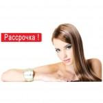 Наращивание волос в Харькове в рассрочку с Приватбанком